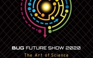 Bug Future Show 2020 - Zagreb | rep.hr